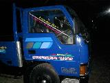 1991 Mitsubishi Canter 48 Lorry (Truck) For Sale.
