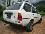 1987 Toyota Corolla DX Wagon  Car For Sale.