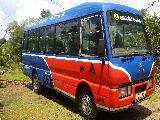 Mitsubishi Rosa 63-1341 Bus For Sale