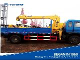 2015 YUTONG Truck-Mounted Crane  Constructional Vehicle For Sale.