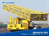 2015 YUTONG bridge detection tru  Constructional Vehicle For Sale.