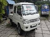 2015 Foton Double BJ1011 Lorry (Truck) For Sale.
