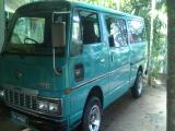 1986 Nissan Caravan E23 Van For Sale.
