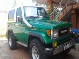 Toyota SUV (Jeep) For Sale