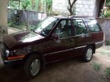 1985 Mitsubishi Lancer C12 Car For Sale.