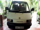 1995 Toyota TownAce CR27 Van For Sale.