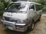 1994 Toyota HiAce  Van For Sale.