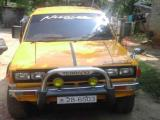 Nissan Datsan Datsan Cab (PickUp truck) For Sale