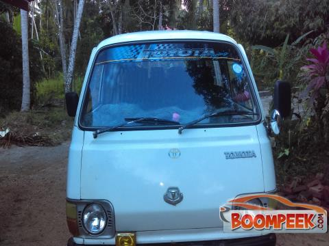 Toyota HiAce LH20 Van For Sale