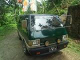 Mitsubishi Van For Sale in Kegalle District