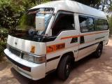 1992 Nissan Caravan  Van For Sale.