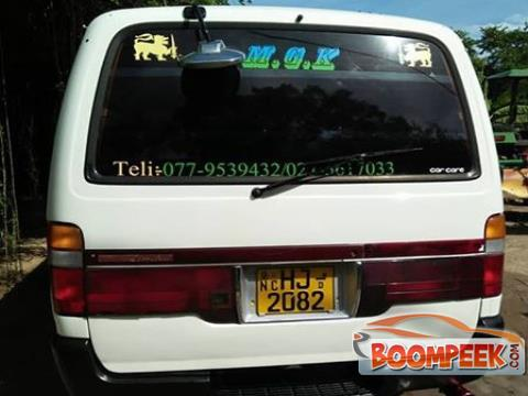Toyota HiAce LH113 Van For Sale
