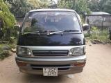 Toyota HiAce Dolphin Short Model Van For Sale