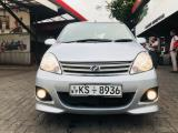 Perodua Elite Car For Sale