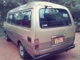Toyota HiAce LH40 Van For Sale