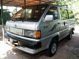 Toyota Liteace  Van For Sale