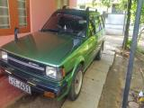 Toyota Corolla DX Wagon KE72 Car For Sale