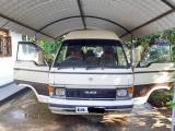 Toyota HiAce LH71B Van For Sale